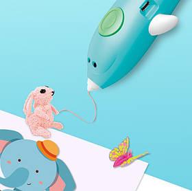 3D ручка для дітей бездротова дельфін + трафарети для малювання + 8 кольорів пластику Pen 9903 Dolphin