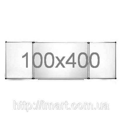 Дошка магнітно-маркерна 100х400 см в алюмінієвій рамі з 5 робочими поверхнями