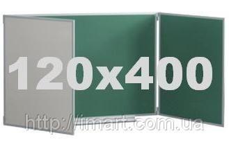 Доска комбинированная мел/маркер 120х400 см в алюминиевой раме с 5 рабочими поверхностями