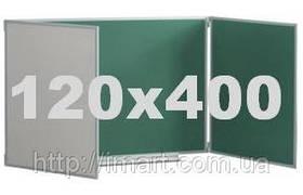 Дошка Ukrboards комбінована крейда/маркер 120х400 см в алюмінієвій рамі з 5 робочими поверхнями