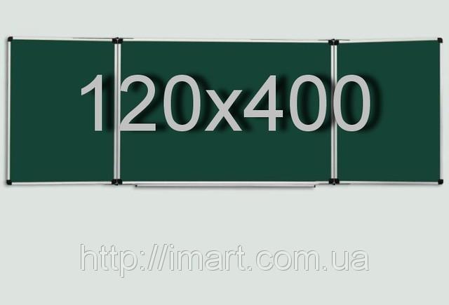 Дошка для крейди 120х400 см в алюмінієвій рамі з 5 робочими поверхнями зелена крейдяна. Крейдова дошка
