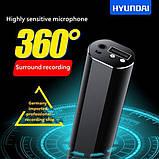 Диктофон Hyundai K705 8 ГБ Чорний (100294), фото 3
