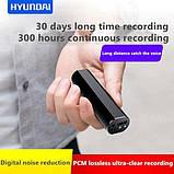 Диктофон Hyundai K705 8 ГБ Чорний (100294), фото 4