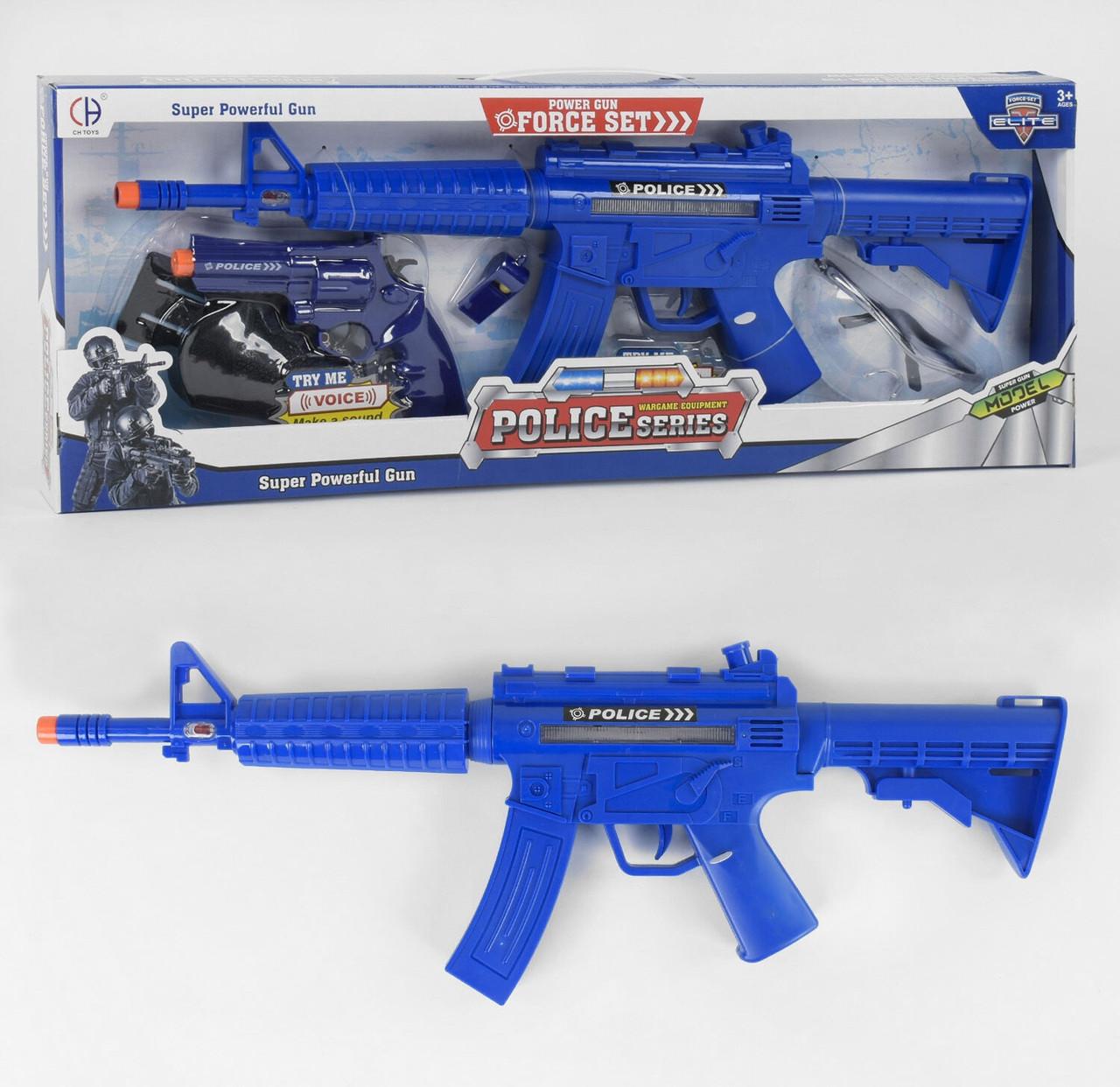 Набор игрушечного оружия Полицейского CH TOYS СН 920 В-8  свет, звук, в коробке
