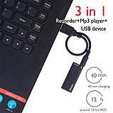 Міні диктофон з активацією голосом Savetek 200 16 Гб 8 годин запису (100537-1), фото 5