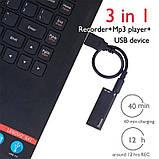 Диктофон з активацією голосом Savetek 200 8 Гб 8 годин запису (100301-2), фото 6