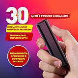 Цифровой диктофон с большим временем работы Hyundai K-705, 32 Гб, 300 часов, Power Bank, VOX, фото 2