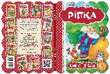 Казки на картоні Ріпка., фото 2