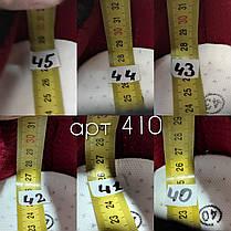Черные кроссовки носки тканевые летние мужские текстильные легкие на белой подошве, фото 2
