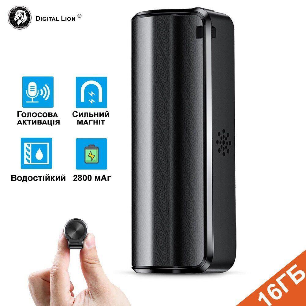 Путожний міні-диктофон з магнітом Digital Lion R05m, з голосової активації запису, 16gb, до 600 годин роботи