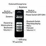 Bluetooth диктофон для записи телефонных разговоров c мобильного телефона HNSAT DVR-188 8 Гб (100667), фото 5