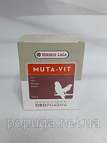 Витамины Versele-Laga Muta Vit 200g