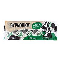 Сливки порционные БУРЬОНКА 10% 100 г