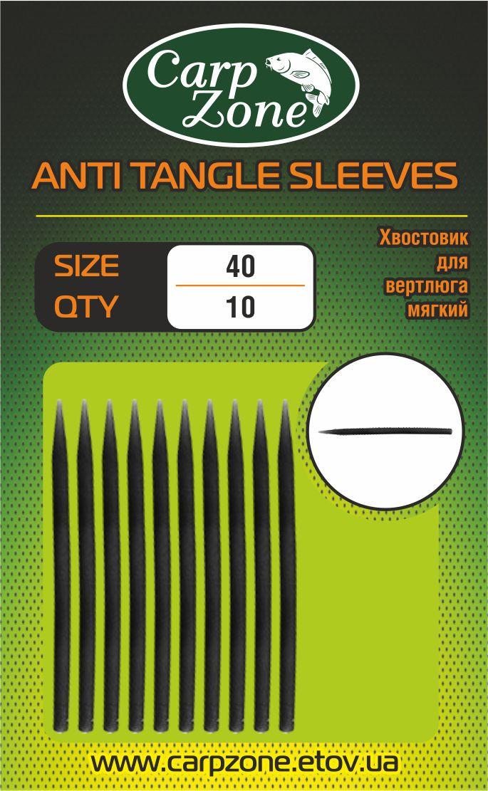 Хвостовик для вертлюга (протизакручувач) ANTI TANGLE SLEVES 40mm Hard Black (Жорсткий)