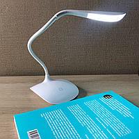 Лампа настольная гибкая LED с аккумулятором