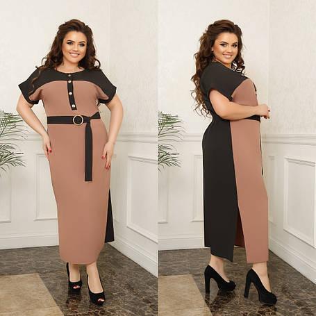 Сукня комбіноване міді з поясом, з робочими кнопками на грудях, №321, капучіно, 48-50р., фото 2