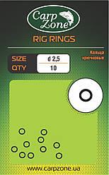 Кольца крючковые RIG RINGS  d 2.5
