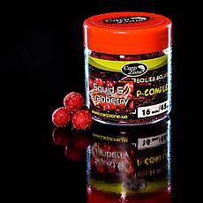 Бойлы насадочные пылящие Boilies P-Complex Soluble Hookbaits Squid & Cranberry (Кальмар и Клюква) 16mm/45pc