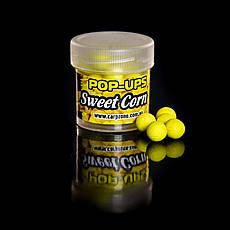 Поп Ап CarpZone Pop-Ups Method & Feeder Sweet Corn (Цукрова Кукурудза) 8mm/30pc