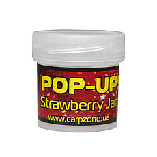 Поп Ап CarpZone Pop-Ups Method & Feeder Strawberry Jam (Полуничний джем) 8mm/30pc