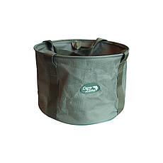 Мягкое ведро для прикормки Carp Zone Groundbait Bowl 25L