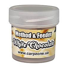 Бойлы насадочные пылящие Boilies Method & Feeder series Soluble White Chocolate (Белый Шоколад) 10mm/15pc