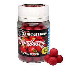 Бойлы насадочные пылящие Boilies Method & Feeder series Soluble Strawberry (Клубника) 10mm/60pc