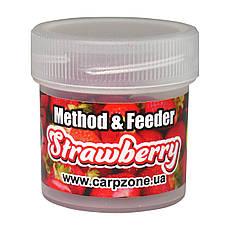 Бойлы насадочные пылящие Boilies Method & Feeder series Soluble Strawberry (Клубника) 10mm/15pc