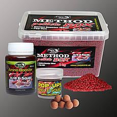 Набір Method Pellets Box Кrill & Squid (Креветка і Кальмар) 3mm/1kg + Amino Booster 100ml + Pop-Ups 10mm/15pc