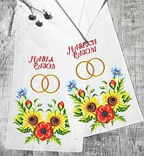Свадебный рушник №029