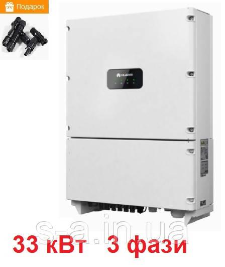 Мережевий сонячний інвертер Huawei SUN2000-33KTL-М3 30 кВт 4 MPPT 3 фазі