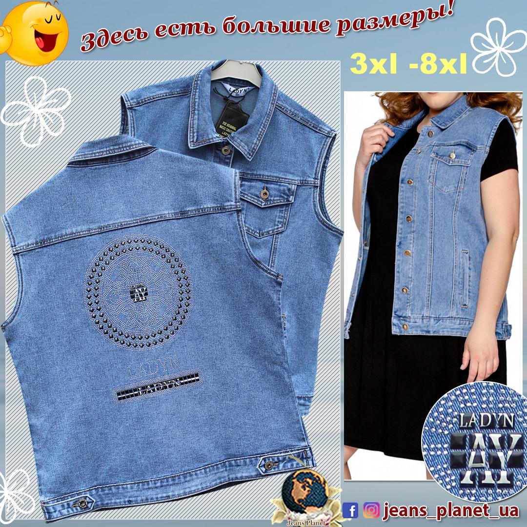 Женский джинсовый жилет большого размера Lady N