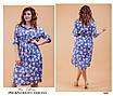 Сукня сорочкового стилю софт принт 48-50,52-54,56-58,60-62, фото 2