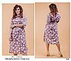 Сукня сорочкового стилю софт принт 48-50,52-54,56-58,60-62, фото 3
