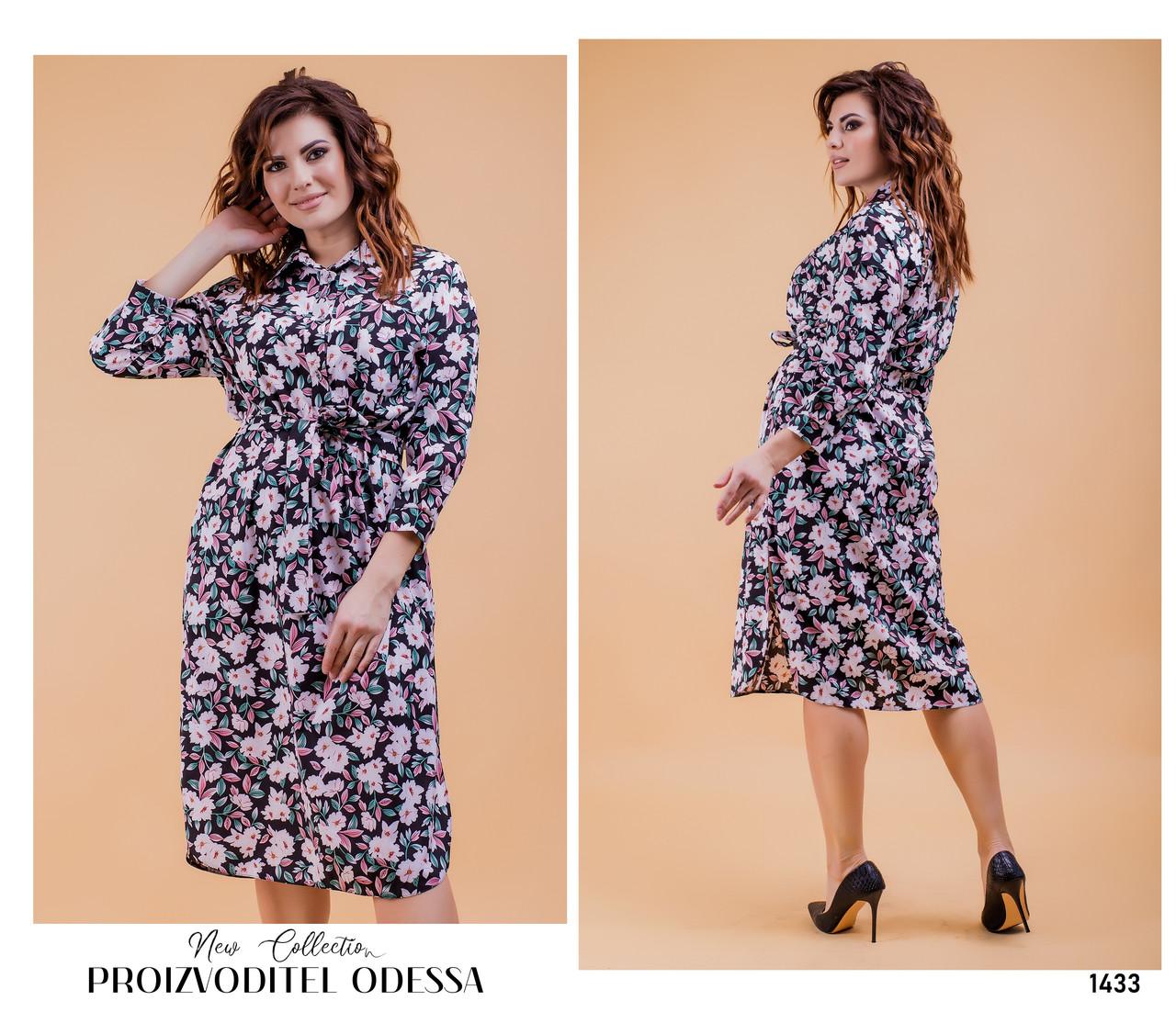 Сукня сорочкового стилю софт принт 48-50,52-54,56-58,60-62