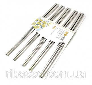 9220013 Палички для їжі сталеві в блістері набір 5 пар