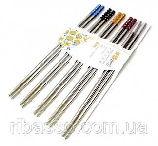 9220012 Палочки для еды стальные цветные в блистере набор 5 пар