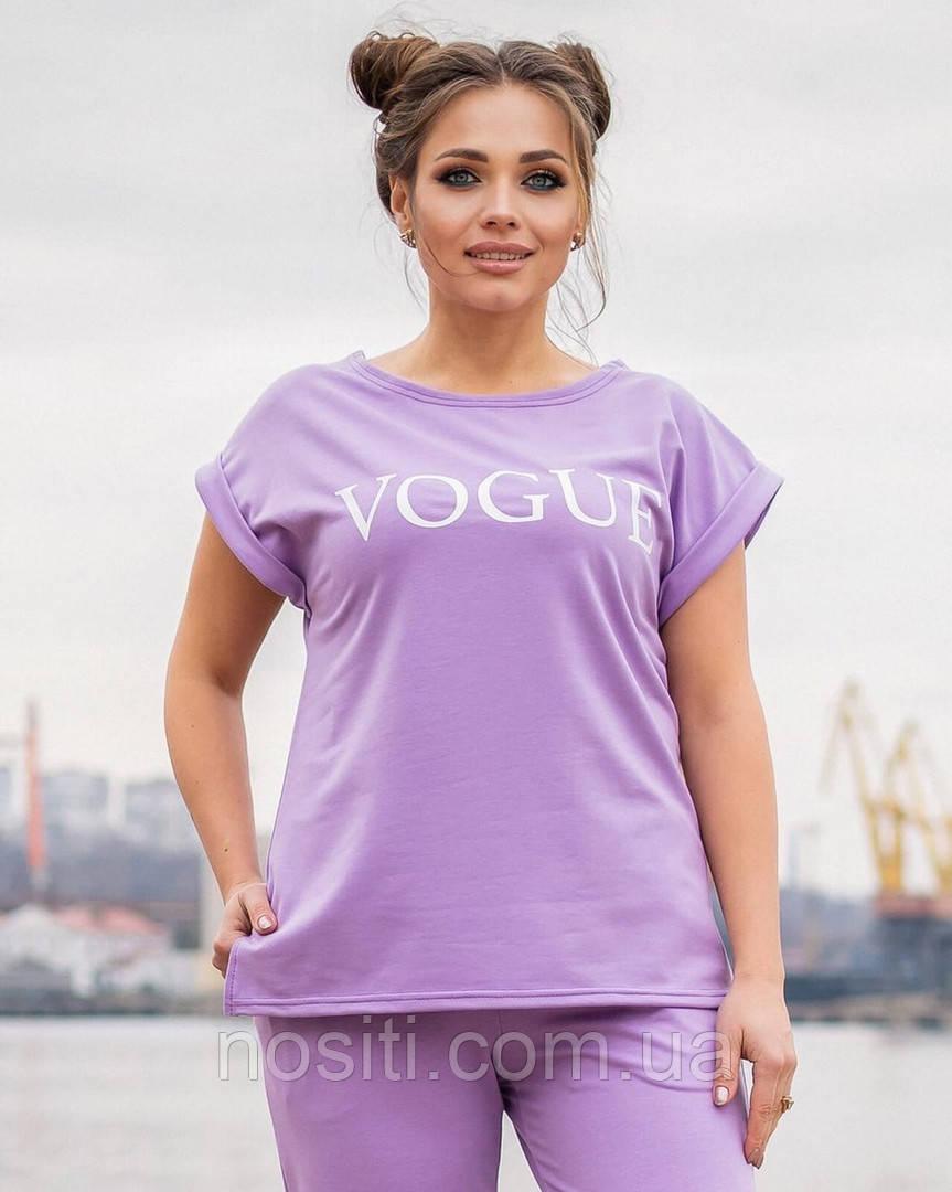 Жіночий батальний котсюм спортивний з футболкою