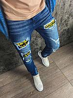 Мужские джинсы модные зауженные с потертостями и надписями синие (j-1085) крутая одежда