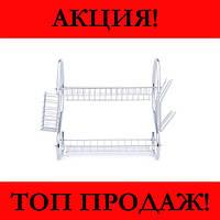 Стойка для хранения посуды Kitchen Storage Rack- Новинка