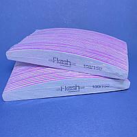 Пилочки для нігтів човник Flash Professional 100/150, упаковка 50 шт