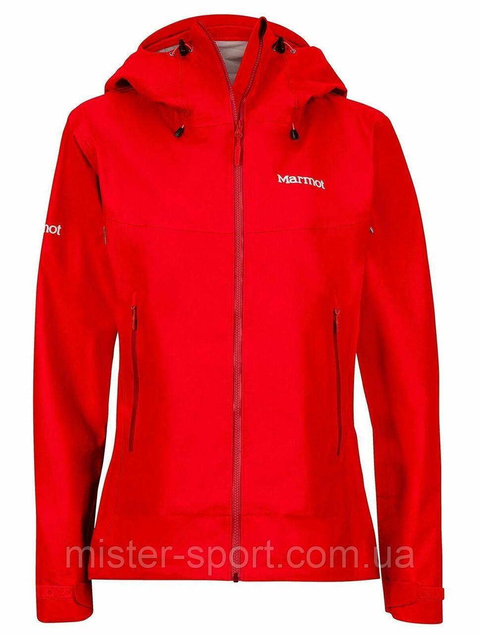 Жіноча куртка Marmot women's Starfire Lightweight Waterproof Rain Jacket, розмір M