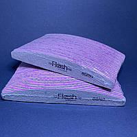 Пилочки для нігтів човник Flash Professional 80/80, 50 шт