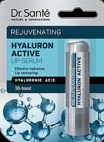 Сироватка для губ Dr.Sante Hyaluron Active Rejuvenating 3,6 г