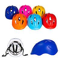 Дитячий захисний шолом від падінь. Захисний шолом для дітей арт.BT-CPS-0015