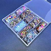 Фольга для дизайна ногтей в контейнере, набор 10шт
