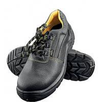 Полуботинки-туфли спецобувь с мет носком