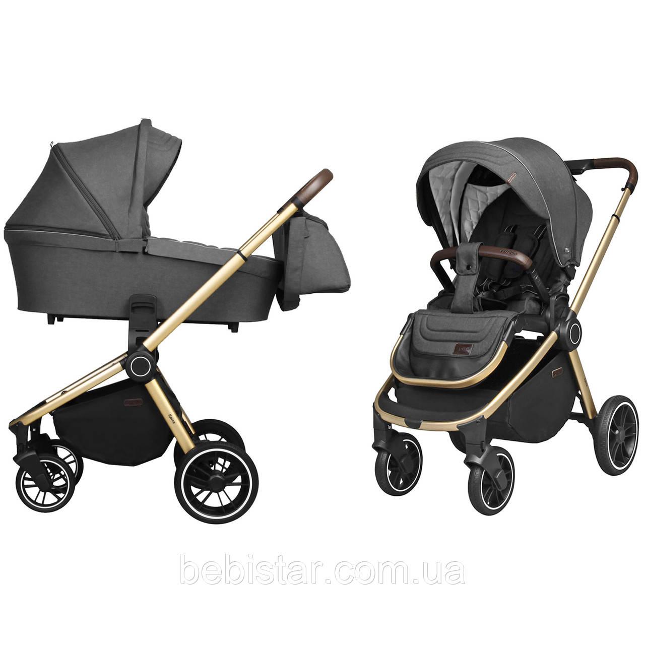 Дитяча коляска темно-сіра Carrello Epica 2в1 золота рама люлька прогулянковий блок сумка дощовик москітна сітка