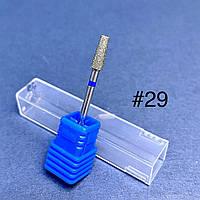 Насадка алмазная для апаратного маникюра синяя №29