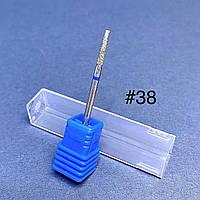 Насадка алмазна для апаратного манікюру синя №38